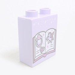 画像1: 6149974【Lavender】デュプロ 1x2x2ブリック(本) 1個