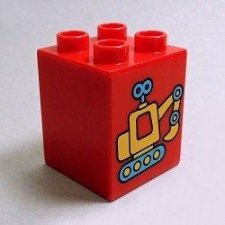 画像1: 6178203【Red】デュプロ 2x2x2ブリック(ぜんまい式ショベルカー) 1個