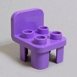 画像1: 6194394【Medium Lavender】デュプロ 2x2x2チェア 1個