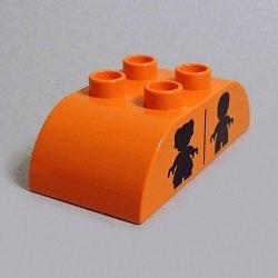 画像1: 6186583【Orange】デュプロ 2x4ダブルカーブブリック(女|男) 1個