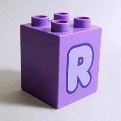 画像1: 6286330【Medium Lavender】デュプロ 2x2x2ブリック(R) 1個