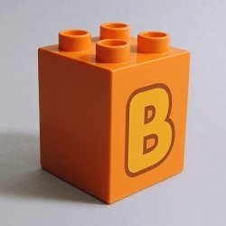 画像1: 6286305【Orange】デュプロ 2x2x2ブリック(B) 1個