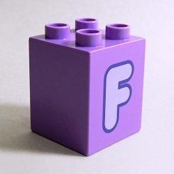 画像1: 6286310【Medium Lavender】デュプロ 2x2x2ブリック(F) 1個