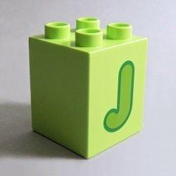 画像1: 6286316【Yellowish Green】デュプロ 2x2x2ブリック(J) 1個