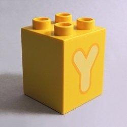 画像1: 6286338【Yellow】デュプロ 2x2x2ブリック(Y) 1個