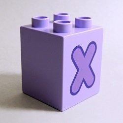 画像1: 6286336【Lavender】デュプロ 2x2x2ブリック(X) 1個