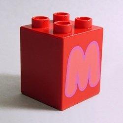 画像1: 6286320【Red】デュプロ 2x2x2ブリック(M) 1個