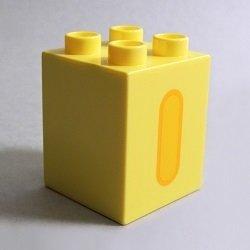 画像1: 6286313【Bright Light Yellow】デュプロ 2x2x2ブリック(I) 1個